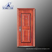 Ornamental Iron Entrance Door