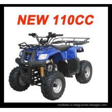 HUMMER 110CC ATV (MC-312)