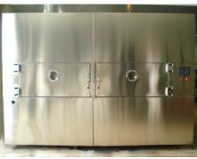 High Sugar Liquid Drying Machine
