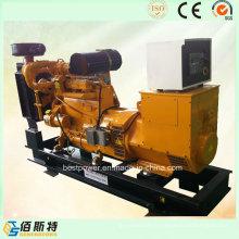 Ensemble de générateur de gaz naturel à faible émission type 75kw