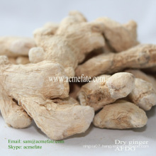 spice dried ginger pieces