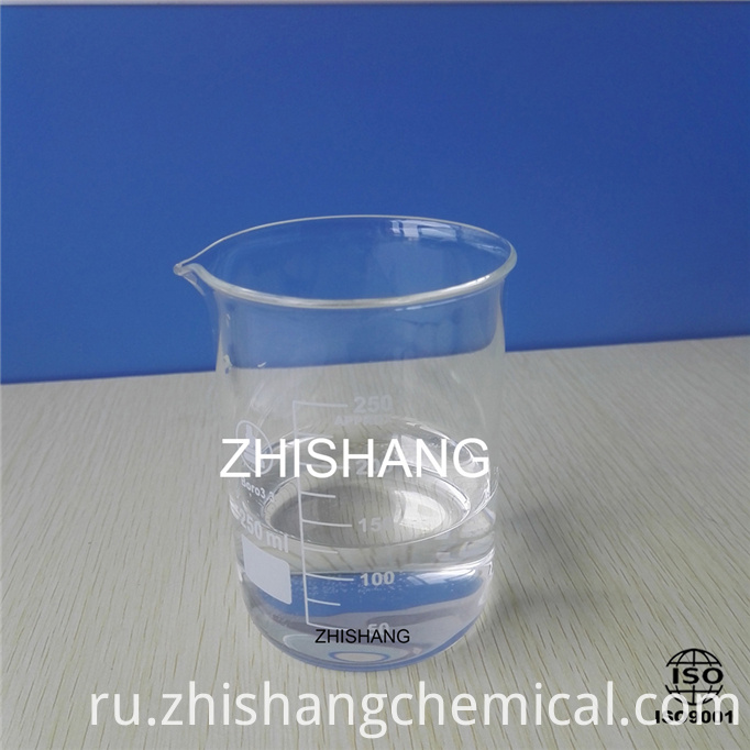 Trimethyl Orthoacetate white liquid 2