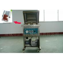 Automatic peanut sachet vacuum packing machine