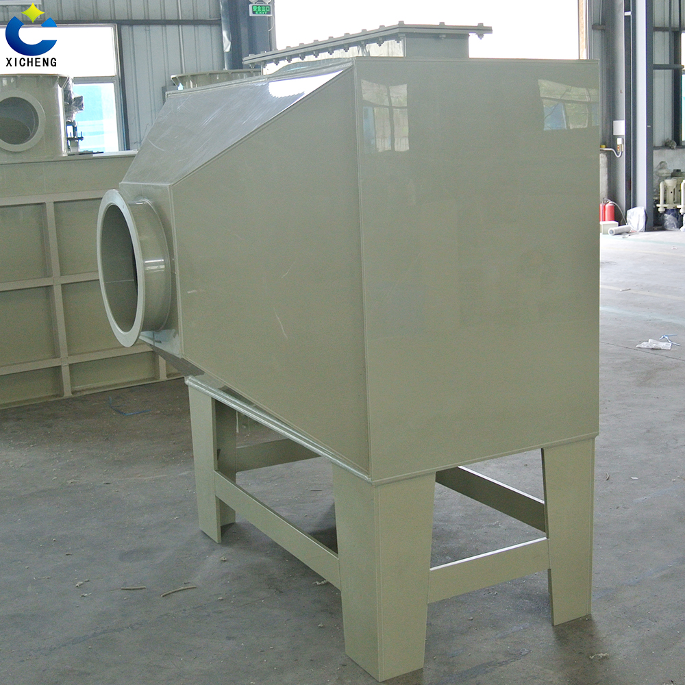 wholesale active carbon waste gas treatment tower