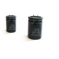 2016 Metallized Polypropylene Film Capacitor Cbb81 225j 250V