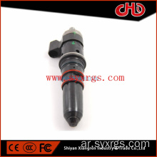 CUMMINS PT STC Fuel Injector 3071497