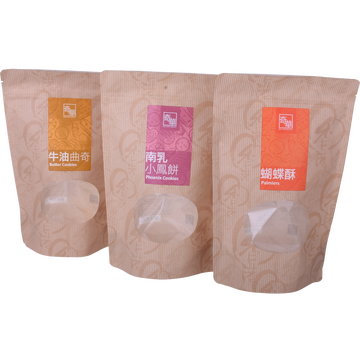 Kraft Kraft Paper Coffee Bag dengan Window