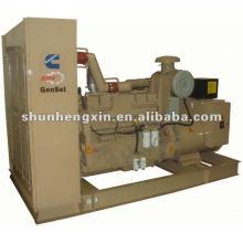 500KW CUMMINS+ENGGA diesel generator