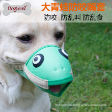 Funny Flog and Bird Dog Muzzle Anti Bite Anti Bark Breathable pet
