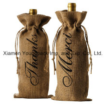 Sacs à cadeaux en bouteille à vin en toile de riz réutilisable et réutilisable