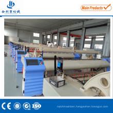 Medical Gauze Roll Bandage Air Jet Loom Weaving Machine Price