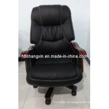 Hochwertigen luxuriösen und komfortablen Bürostuhl