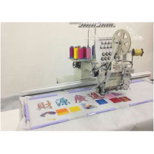 Single Head 12 Colors Computerized Embroidery Machine Sequin Single Head Computer Embroiedry Machine