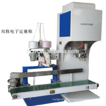 AMVP Automatic rice packing machine