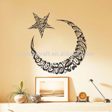 The Moon Sticker Living Room Decor Home Decor Removable Vinyl Sticker Art Decal Wall Sticker Mural DIY