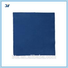 Обычная салфетка для чистки очков Microfiber