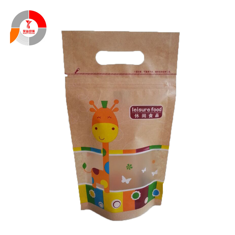 Stand-up Paper Bag with Zipper and Handle