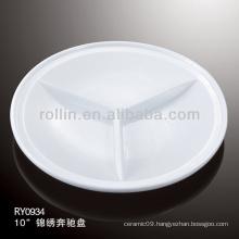 """10"""" ceramic divided dinner plate"""