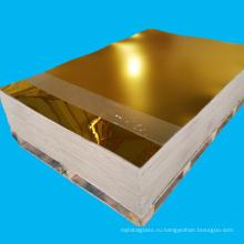 Золотисто-серебряная зеркальная акриловая доска толщиной 2мм 3мм