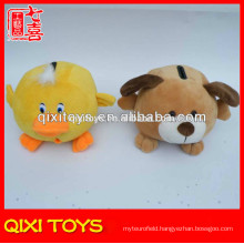 Cartoon animal shape brown dog toy plush money saving pots