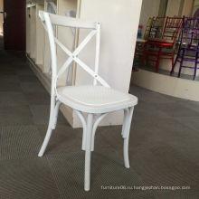 Белая пластмасса Смолаы крест стул отеля