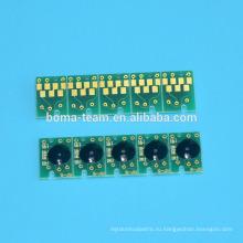 T5846 чипами автоматического сброса для Epson PM200 PM225 PM240 PM245 панели picturemate PM280 СНПЧ/картриджи