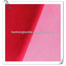 cotton/spandex plain dyed twill fabric