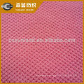 china suppliers 100% poly knitted mesh fabric for t shirt china supplier polyester knitting corn mesh fabric