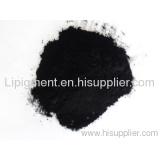 Carbon Black Hn 20