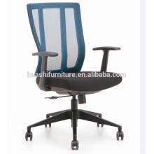 Х3-55BE-1 простой стиль современный стул сетки