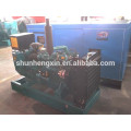 60kw/75kvaYuchai Diesel Generator Set (YC6B100-D20)