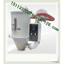 300KG Environmental-Friendly Industrial Plastic Dryers