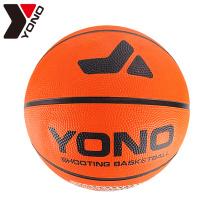Mini atacado de couro de borracha personalizar seu próprio treinamento de bola de basquete a granel