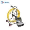 Caméra d'inspection des égouts