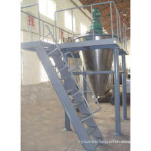 Dsh Double Screw Cone Mixer Machine Equipment