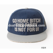 high quality 3D embroidery letter snapback cap made in dongguan