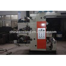 YT-2600 Zwei Farben Kunststofffolie Rolle zu Rolle Wärmeübertragungsdruckmaschine