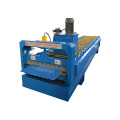 Aluminum Rolling Shutter Door Roll Forming Machine