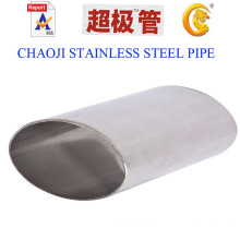 ASTM304 Oval Stainless Steel Pipe