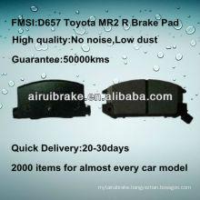 D657 Toyota MR2 semi-metallic brake parts