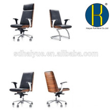 2017 Latest Design Modern Wood Frame Office Furniture Swivel Leather High Back Executive Office Chair