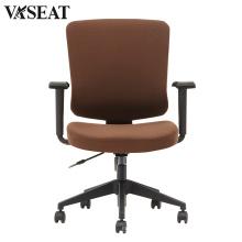Новый дизайн 2D регулируемый подлокотник многофункциональный ткань стул посетителя