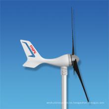 Sistema eléctrico viento solar híbrido, sistema de energía del viento Solar