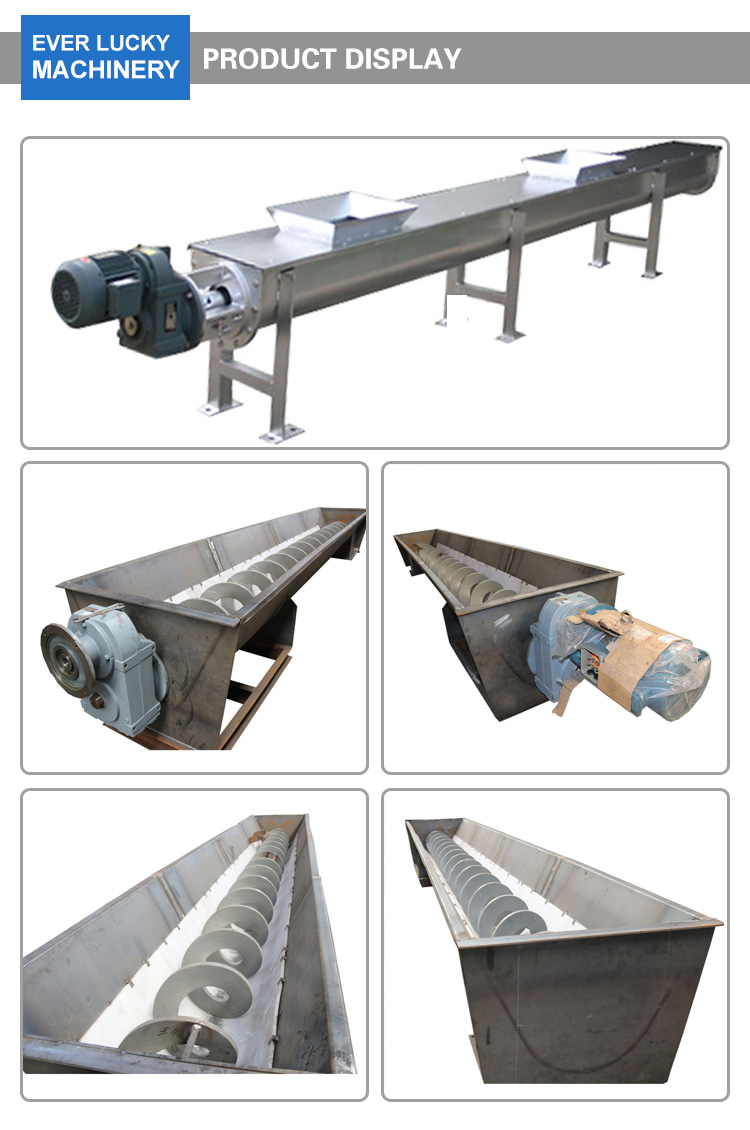 screw conveyor shaftless