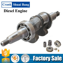 Shuaibang Wholesale Oem Service Advanced Oem Customized High Power Washer Crankshaft