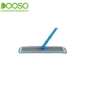 Flexible Aluminum Pole Flat Mop DS-1226-40