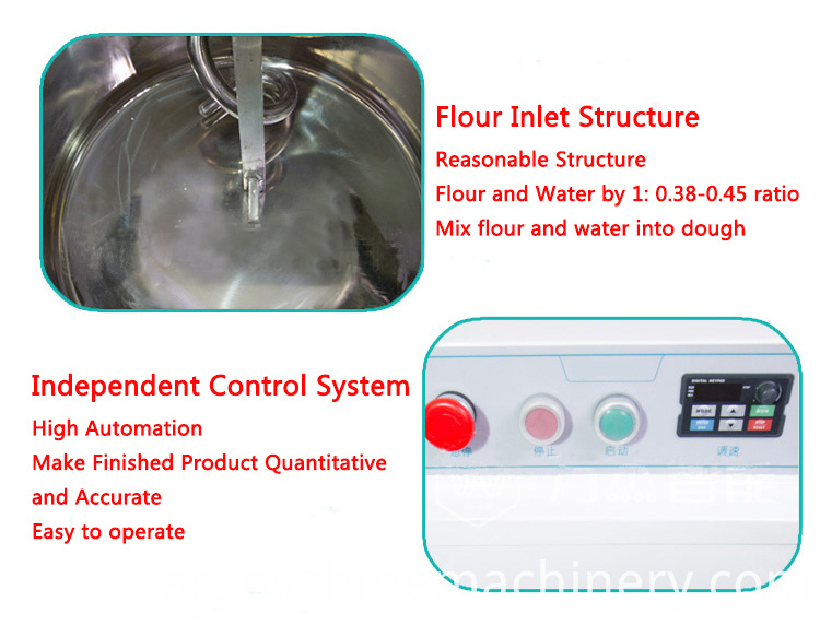 intelligent flour mixer