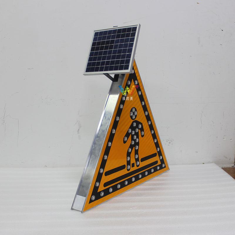 led-triangle-traffic-sign-flashing-4