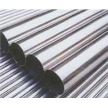 Barra de aleación de níquel y níquel Purtiy de mejor calidad