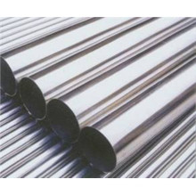 Best Quality High Purtiy Nickel and Nickel Alloy Bar